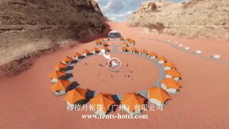 格拉丹帐篷营地设计