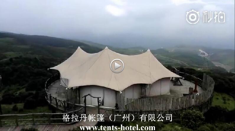 格拉丹酒店帐篷营地设计