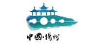 吉林格拉丹帐篷(广