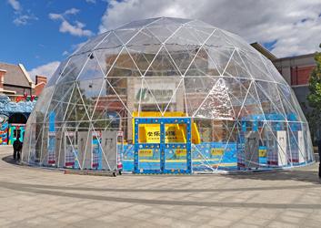 新疆河北20米球形帐篷-室外儿童乐园