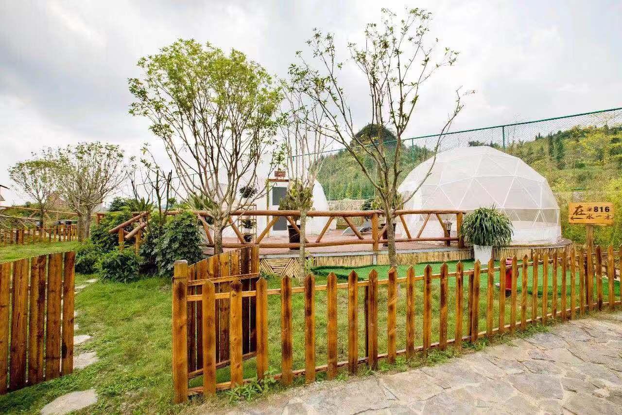 吉林贵州安顺至野帐篷酒店营地
